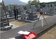 墓所の確認